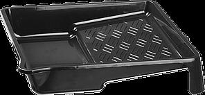 "Ванночка малярная ЗУБР ""СТАНДАРТ"" пластмассовая, для валиков до 110 мм, 290х150мм, 0,15 л 250, 0.8"