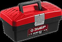 """Ящик для инструмента """"НЕВА-12"""" пластиковый, ЗУБР, фото 1"""