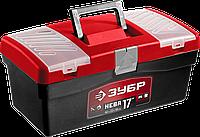 """Ящик для инструмента """"НЕВА-17"""" пластиковый, ЗУБР, фото 1"""