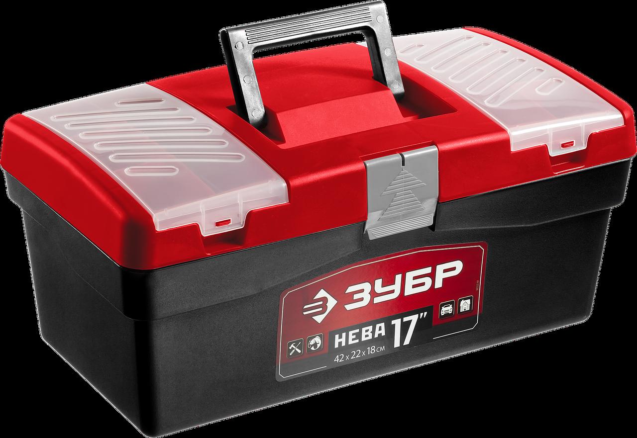 """Ящик для инструмента """"НЕВА-17"""" пластиковый, ЗУБР"""