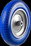 ЗУБР КПУ-1 колесо полиуретановое для тачки 39901,  350 мм, фото 1