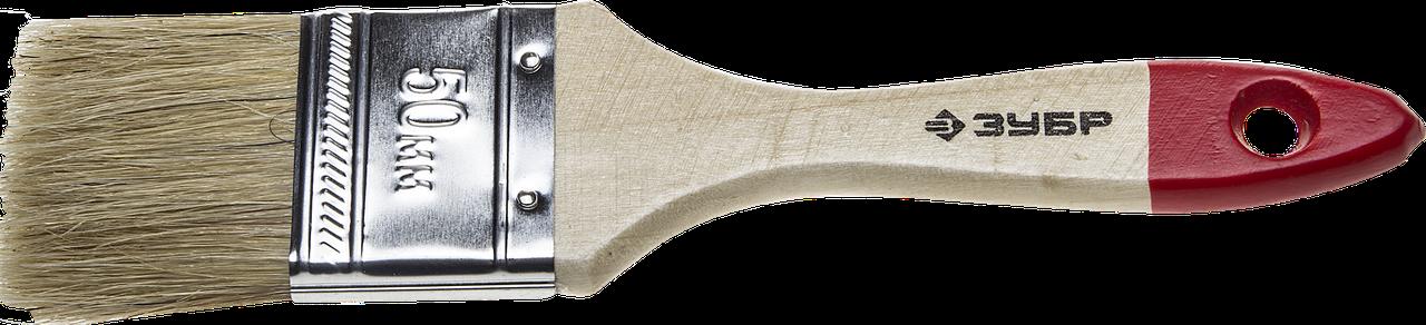 """Кисть плоская ЗУБР """"УНИВЕРСАЛ СТАНДАРТ """", натуральная щетина, деревянная ручка, 50мм"""