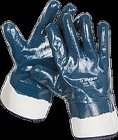 Перчатки ЗУБР рабочие с полным нитриловым покрытием, размер L (9) XL