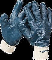 Перчатки ЗУБР рабочие с манжетой, с полным нитриловым покрытием, размер L (9) XL