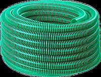 ЗУБР Шланг напорно-всасывающий со спиралью ПВХ, 3 атм, 19мм х 15м, фото 1
