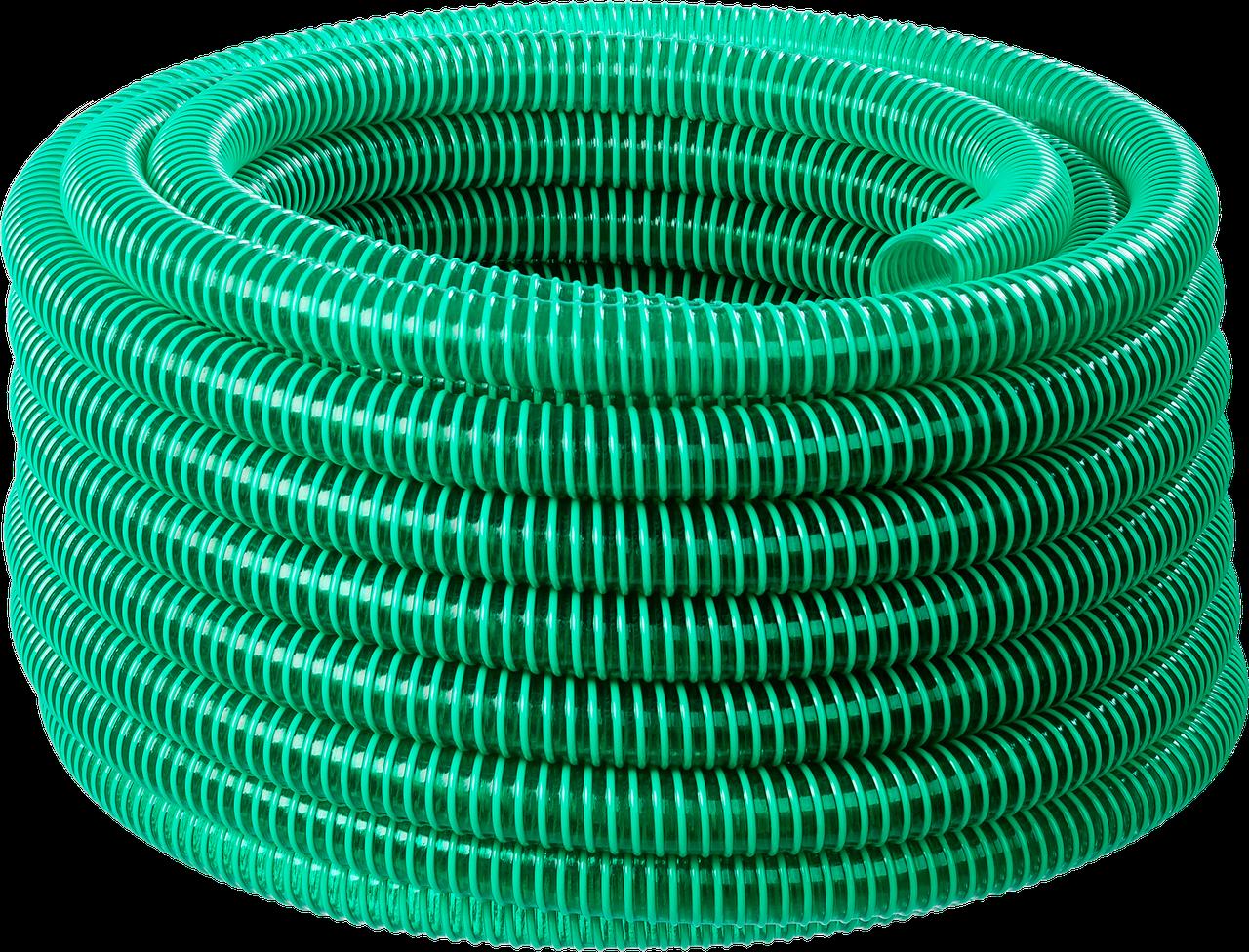 ЗУБР Шланг напорно-всасывающий со спиралью ПВХ, 3 атм, 19мм х 15м 240, 32, 15