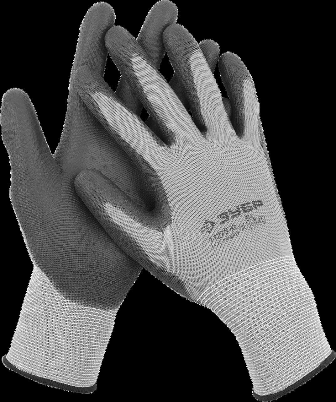 """Перчатки ЗУБР """"Мастер"""" для точных работ с полиуретановым покрытием, размер L (9) XL"""