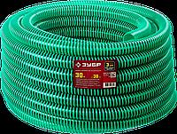 ЗУБР Шланг напорно-всасывающий со спиралью ПВХ, 3 атм, 19мм х 15м 360, 38, 30, фото 1