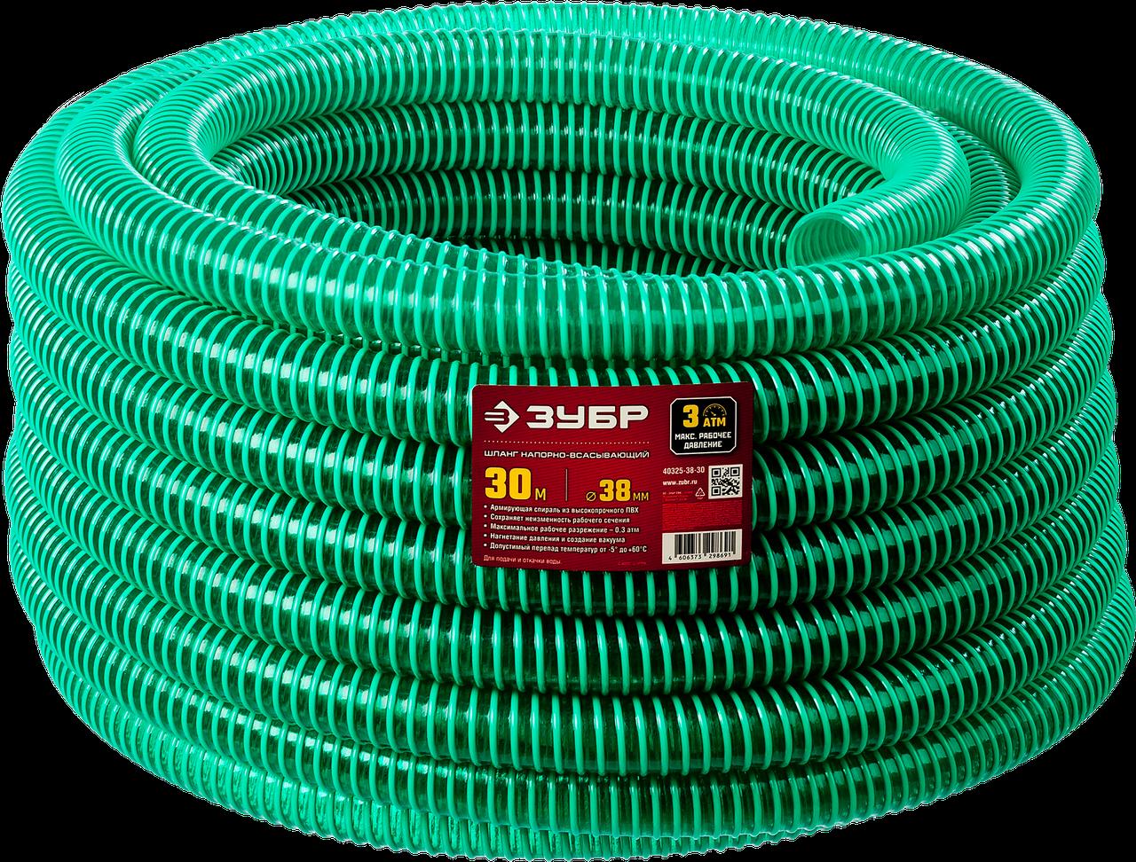 ЗУБР Шланг напорно-всасывающий со спиралью ПВХ, 3 атм, 19мм х 15м 360, 38, 30
