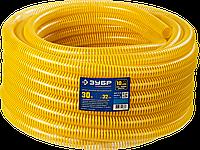ЗУБР Шланг напорно-всасывающий со спиралью ПВХ, 10 атм, 19мм х 15м 360, 32, 30, фото 1