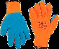 ЗУБР УРАЛ, размер S-M, перчатки утепленные акриловые с рельефным латексным обливом.