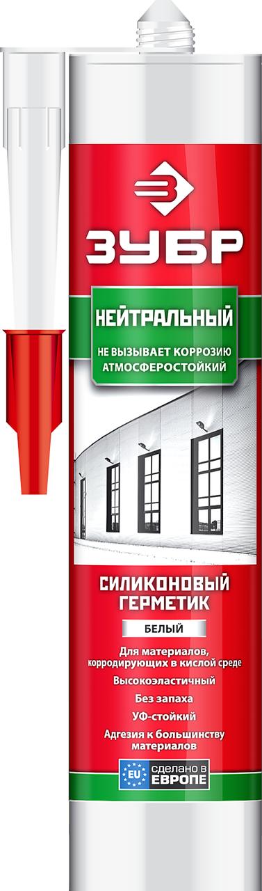 Герметик силиконовый ЗУБР белый, нейтральный, 280мл
