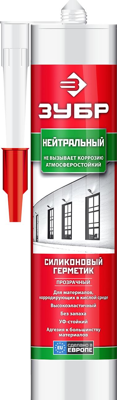Герметик силиконовый ЗУБР прозрачный, нейтральный, 280мл