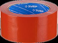 Армированная лента, ЗУБР Профессионал 12090-50-10, универсальная, влагостойкая, 48мм х 10м, серебристая 25,, фото 1