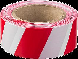 Сигнальная лента, цвет красно-белый, 50мм х 200м, ЗУБР Мастер