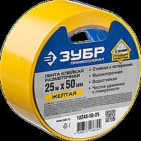 Разметочная клейкая лента, ЗУБР Профессионал 12243-50-25, цвет желтый, 50мм х 25м, фото 1