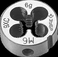 ЗУБР М4x0.7мм, плашка, сталь 9ХС, круглая ручная М6, 7, 1