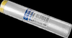"""Пленка ЗУБР """"Профессионал"""" защитная с клейкой лентой, HDPE, 10мкм, 0,65х20м 2.1"""