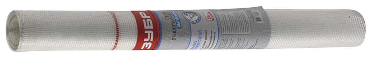 Сетка армировочная стеклотканевая, малярная, яч. 2х2 мм, 25см х 10м, ЗУБР 10, 50, 50