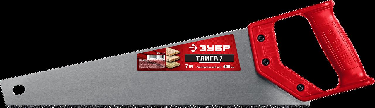 """Ножовка универсальная (пила) """"ТАЙГА-7"""" 400мм,7TPI, закаленный зуб, рез вдоль и поперек волокон, для средних"""