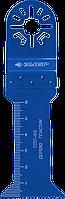 Насадка Т-образная пильная удлиненная, 40 x 68 мм, ЗУБР Профессионал, ТПУ-40, фото 1