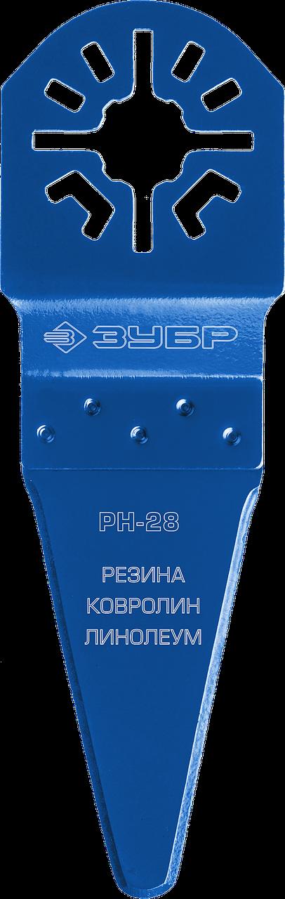 Насадка резак удлиненная, сталь У8А, 28 x 50 мм, ЗУБР Профессионал, РН-28