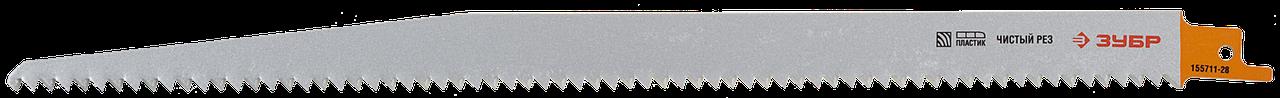 """Полотно ЗУБР """"ЭКСПЕРТ"""" S1344D для саб эл. ножовки Cr-V,быстрый,чистый распил твердой и мягкой"""
