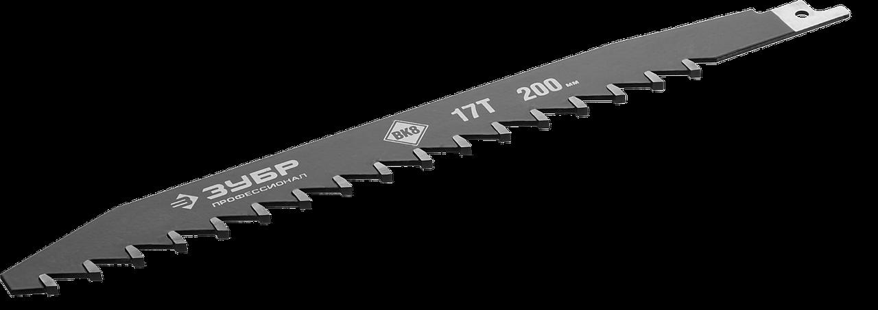 """Полотно ЗУБР """"Профессионал"""" с тв.зубьями для сабельной эл.ножовки по лёгкому бетону; 215/165, 13 зубьев 200,"""