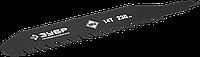 """Полотно ЗУБР """"Профессионал"""" с тв.зубьями для сабельной эл.ножовки по лёгкому бетону; 215/165, 13 зубьев 230,"""