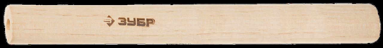ЗУБР Рукоятка №2 для молотков 400г, 500г, деревянная
