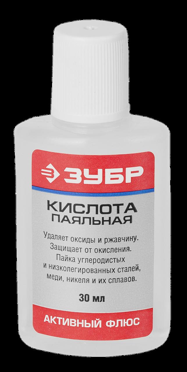 Флюс ЗУБР паяльная кислота, пласт, 30мл