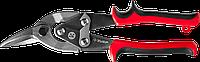 ЗУБР Правые ножницы по металлу, 250 мм, фото 1