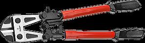 Болторез, кованые губки из инструментальной стали, 450 мм, ЗУБР