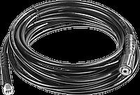 Шланг высокого давления для минимоек, ЗУБР 70411-375-10, 250 Атм, 10м, для пистолета 375 серии, фото 1