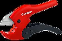 Ножницы автоматические для пластиковых труб, максимальный d=42 мм, ЗУБР Мастер, фото 1
