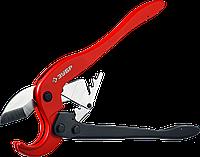 Ножницы двуручные для пластиковых труб, максимальный d=63 мм, ЗУБР Мастер, фото 1
