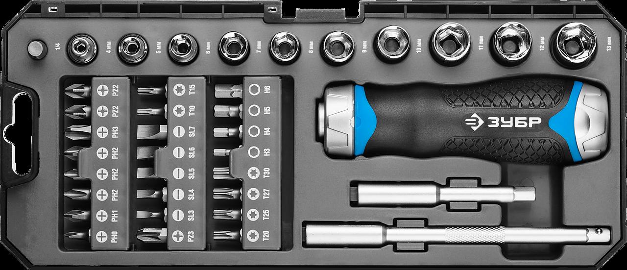 ЗУБР Профессионал набор 38 шт: отвертка реверсивная с насадками