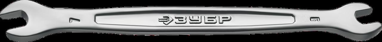Рожковый гаечный ключ 6 x 7 мм, ЗУБР