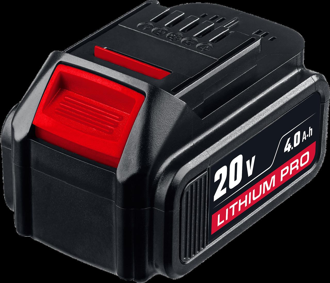 S-18-4 T7 Аккумуляторная батарея 18 В, Li-Ion PRO, 4.0 Ач, ЗУБР Профессионал