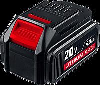 S-18-4 T7 Аккумуляторная батарея 18 В, Li-Ion PRO, 4.0 Ач, ЗУБР Профессионал, фото 1