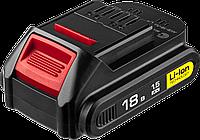Аккумуляторная батарея 18 В, Li-Ion, 1.5 Ач, ЗУБР, фото 1