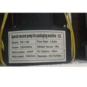 Вакуумный насос вакуумного упаковщика DZ-300/PD