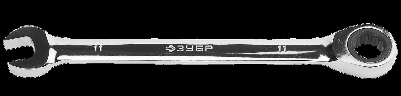 Комбинированный гаечный ключ трещоточный 8 мм, ЗУБР 165, 11