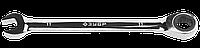 Комбинированный гаечный ключ трещоточный 8 мм, ЗУБР 165, 11, фото 1