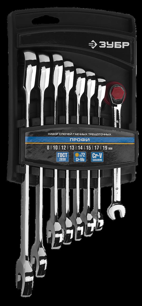 Набор комбинированных гаечных ключей трещоточных 6 шт, 8 - 17 мм, ЗУБР 8 8, 10, 12, 13, 14, 15, 17, 19 мм,