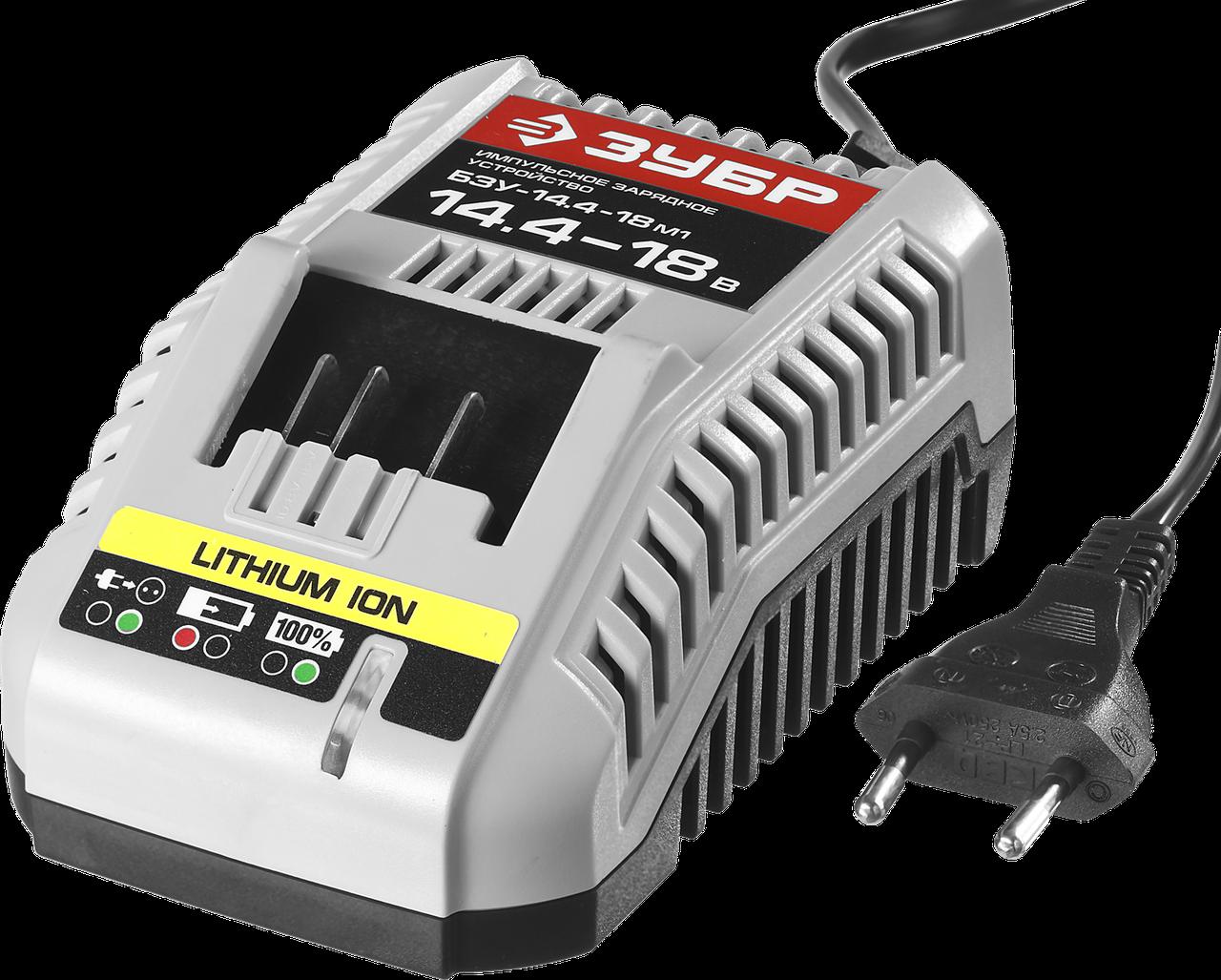 """Зарядное устройство """"М1"""" 12-18 В, для Li-Ion АКБ, ЗУБР"""