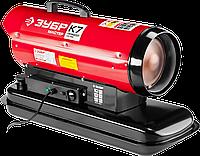 Пушка дизельная тепловая, ЗУБР ДП-К7-15000, 220 В, 15 кВт, 300 м.куб/час, 18.5 л, 1.3 кг/ч, регулятор, фото 1