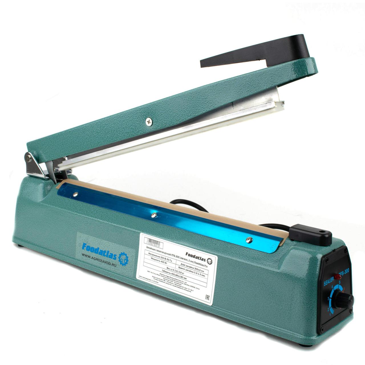 Запайщик пакетов ручной PFS-300 (металл, 2 мм) Foodatlas Pro