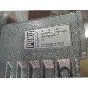Вакуумный насос для Вакуумного упаковщика DZ-400/2F Foodatlas Eco