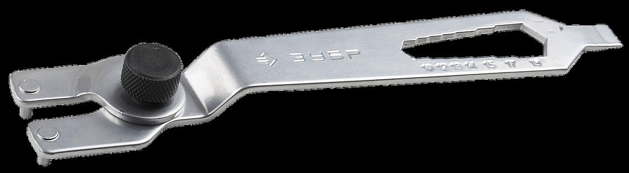 Ключ многофункциональный для углошлифовальной машины, ЗУБР ЗУШМ-КУ, 15-52мм
